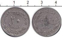 Изображение Монеты Турция 20 пар 1911 Никель XF Мухаммад V