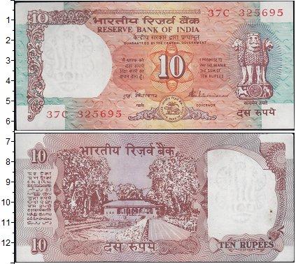 Картинка Банкноты Индия 10 рупий  0