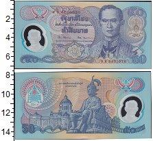 Изображение Боны Таиланд 50 бат 0  UNC- Рама IX