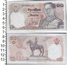 Изображение Боны Таиланд 10 бат 0  UNC- Рама IX