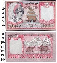 Изображение Боны Индия 5 рупий 0  XF