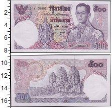 Таиланд 500 бат 0