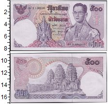 Изображение Боны Таиланд 500 бат 0  UNC-