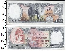 Изображение Банкноты Индия 1.000 рупий 0  XF