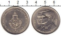 Изображение Мелочь Таиланд 10 бат 1994 Медно-никель UNC