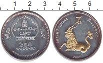 Изображение Монеты Монголия 250 тугриков 2007 Серебро UNC- Козерог.Позолота