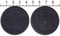 Изображение Монеты 1801 – 1825 Александр I 5 копеек 1810 Медь VF