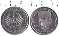 Изображение Монеты ФРГ 2 марки 1992 Медно-никель XF