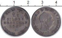 Изображение Монеты Пруссия 2 1/2 гроша 1857 Серебро XF-