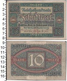 Изображение Банкноты Германия 10 марок 1920  XF Выпуск 6 сентября 19