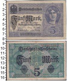 Изображение Банкноты Германия 5 марок 1917  XF Выпуск 1 августа 191