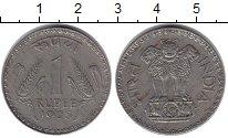 Индия 1 рупия 1955 Алюминий