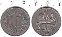 Изображение Барахолка Исландия 10 крон 1967 Алюминий Fine 10 крон
