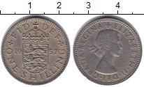 Великобритания 1 шиллинг 1957 Алюминий