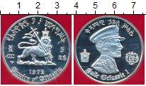 Изображение Мелочь Эфиопия 5 долларов 1972 Серебро Proof-