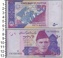 Изображение Банкноты Пакистан 50 рупий 0  XF