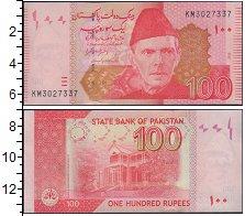 Изображение Банкноты Пакистан 100 рупий 0  XF