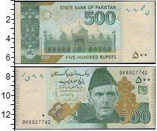 Изображение Банкноты Пакистан 500 рупий 0  XF