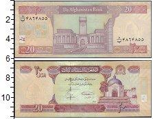 Изображение Боны Афганистан 20 афгани 0  XF