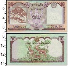 Изображение Боны Непал 10 рупий 0  XF