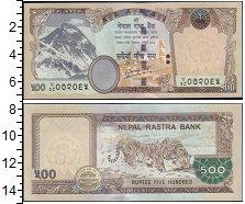 Изображение Боны Непал 500 рупий 0  XF