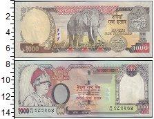 Изображение Банкноты Индия 1.000 рупий 0  XF Слон.