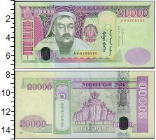 Изображение Банкноты Монголия 20000 тугриков 2013  UNC