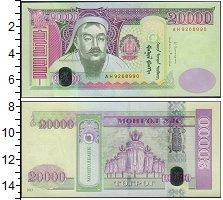 Изображение Боны Монголия 20000 тугрик 0  XF