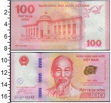 Изображение Банкноты Вьетнам 100 донг 2016  XF