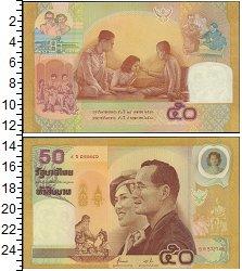 Изображение Боны Таиланд 50 бат 0  UNC- Юбилейная