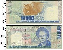 Изображение Боны Коста-Рика 10000 колон 0  XF