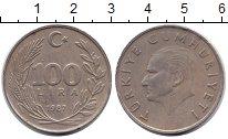 Изображение Дешевые монеты Турция 100 лир 1987 Медно-никель F