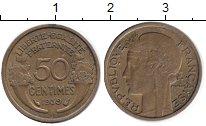 Изображение Барахолка Франция 50 сантимов 1939 Медь XF
