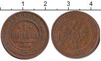 Изображение Дешевые монеты Россия 1 копейка 1909 Цинк F