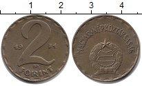 Изображение Барахолка Венгрия 2 форинта 1971 Медь F