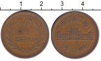Изображение Дешевые монеты Япония 10 йен 1964 Медь XF