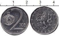 Изображение Барахолка Чехия 2 кроны 1995 Медно-никель XF