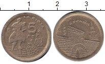 Изображение Дешевые монеты Испания 5 песет 1996 Бронза XF-
