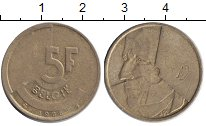 Изображение Барахолка Бельгия 5 франков 1986 Медь F