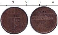 Изображение Дешевые монеты Нидерланды 5 центов 1996 Медь F