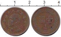 Изображение Дешевые монеты Тайвань 1 юань 1991 Медь F