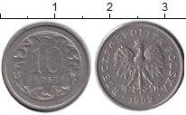 Изображение Дешевые монеты Польша 10 грош 1993 Медно-никель F