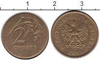 Изображение Барахолка Польша 2 гроша 1991 Алюминий F