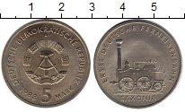 Изображение Монеты ГДР 5 марок 1988 Медно-никель UNC