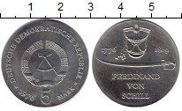 Изображение Монеты ГДР 5 марок 1976 Медно-никель UNC