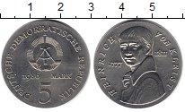 Изображение Монеты ГДР 5 марок 1986 Медно-никель UNC
