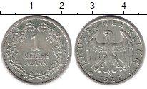 Изображение Монеты Веймарская республика 1 марка 1926 Серебро XF