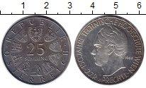 Изображение Монеты Австрия 25 шиллингов 1965 Серебро Proof- 150 лет Высшей техни