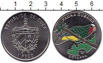 Изображение Монеты Куба 1 песо 2001 Медно-никель UNC