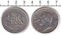 Изображение Монеты Гессен 1 талер 1859 Серебро XF
